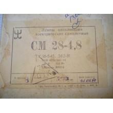 Лампа самолетная СМ-28-4.8 B9s/14