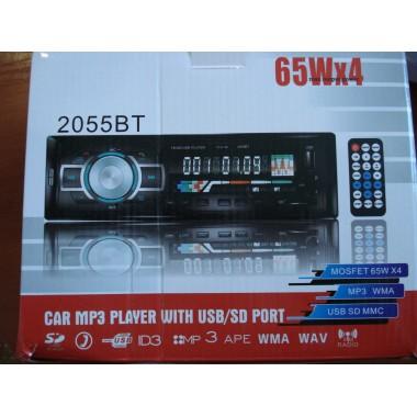 Автомагнитола MP3 2055 Вт ISO USB microSD AUX 65Wх4 Bluetooth 1 DIN