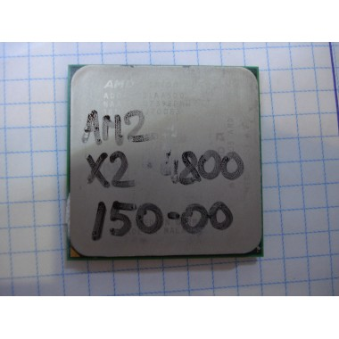 Процессор AMD Athlon X2 4800+ 2.5GHz б/у