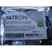 Дата кабель USB 3.0 AM / AF 1.8m PATRON (PN-AMAF3.0-18)