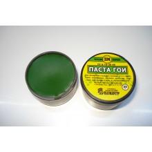 Паста ГОИ (25 гр)