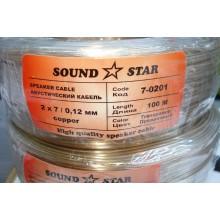 Кабель акустический, медный, Sound Star 2 * 7 / 0.12мм 100 м.