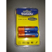 Аккумулятор Sugdu 5300maH (размер как батарейка АА) (пара)