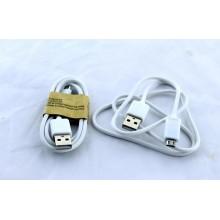 Шнур кабель USB-MICRO USB S4 черный удлиненный