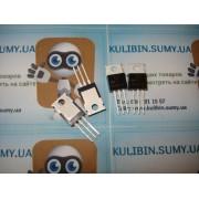 Симистор BT137-600E TO-220 600 В 8A (1 шт.) #A14