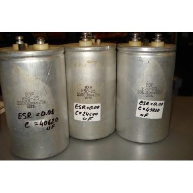 Конденсатор К50-25 33000 мкФ 25 В б/у