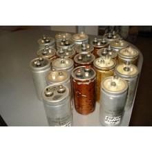 Конденсатор К50-18 15000 мкФ 25 В б/у