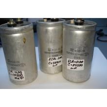 Конденсатор К50-18 68000 мкФ 16 В б/у
