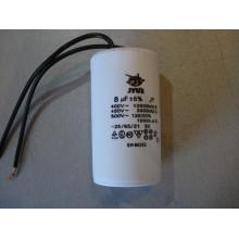 Конденсатор 8 µF 450 VAC; ±5%; d35 h65/JYUL/с проводами (1 шт.) 8 450
