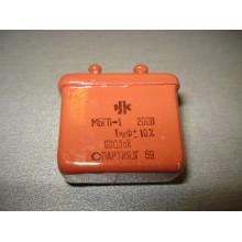 Конденсатор МБГП-1 1 мкф 200 В (1 шт.) 1 200