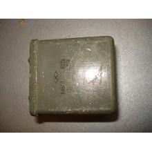 Конденсатор МБГО 10 мкф 400 в (1 шт.) б/у