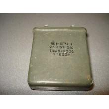 Конденсатор МБГЧ-1 2 мкф 250 в (1 шт.) б/у