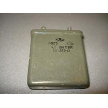Конденсатор МБГО 4 мкф 300 в (1 шт.) б/у