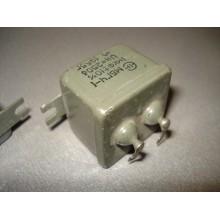 Конденсатор МБГЧ-1 1 мкф 250 в (1 шт.) б/у 1 250