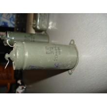 Конденсатор ВЗР ЭГЦ 20 мкф 400 в (1 шт.) б/у
