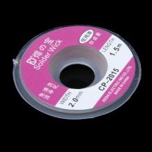 Лента оплетка для удаления снятия припоя медь 2 мм. длина 1,5 м (1 шт.)