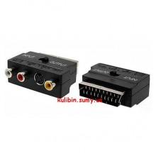 Переходник-адаптер SH-3007 Scart-3RCA/S-Video, переходник скарт с переключателем