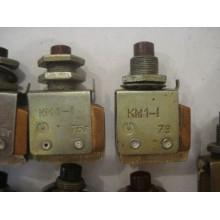 Кнопка малогабаритная, переключатель КМ1-1 б/у