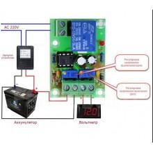 Контроллер заряда 12V аккумуляторной батареи XH-M601(1 шт.) #1:105