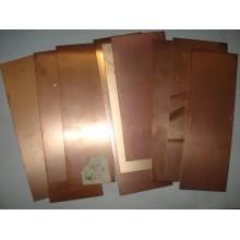 Стеклотекстолит фольгированный двусторонний 8*21,5 см 1,5 мм