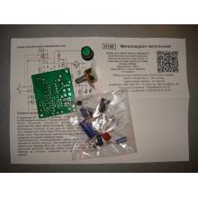 Металлоискатель импульсный K158 Набор (1 шт.)