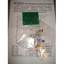 Автомобильный индикатор напряжения K126.1 Набор (1 шт.)