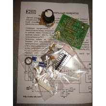 Генератор функциональный K260 Набор (1 шт.)