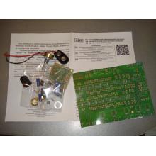 Автомобильный электронный стетоскоп K245 Набор (1 шт.)