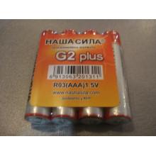 Батарейка Наша сила G2 plus R03 AAA 1.5V (1 шт.)