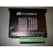 Драйвер HY-DIV268N-5A для шаговых двигателей (1 шт.) #витр.11