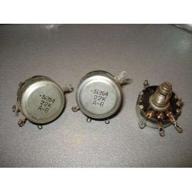 Подстроечный резистор СП-1 22 КОм А-1ВТ-II (1 шт.)