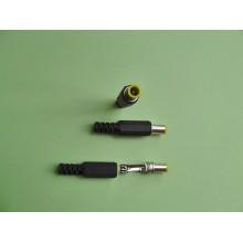 Штекер питания 6.0 - 4.4 с штырьком для Sony, Samsung, Fujitsu длина 9 мм(1 шт.)