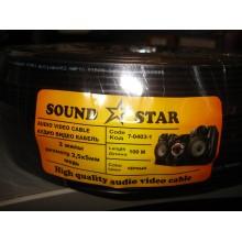 Кабель аудио-видео 2жилы, в экране, медный, плоский, 2,6х5,2мм, чёрный (1 м)