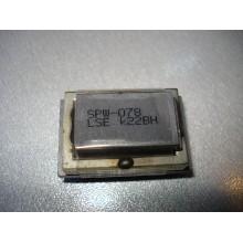 Трансформатор SPW-078 (1 шт.) б/у проверенный полностью рабочий #1:111