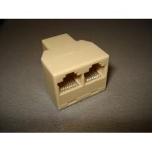 Компьютерный переходник 1 гнездо - 2 гнезда (8р8с), бежевый (Тип2)