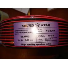 Кабель питания, алюминиево-медный, 2x0,75мм.кв., красно-чёрный, 1 м, Sound Star