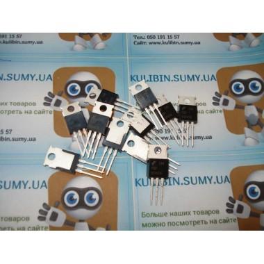Транзистор N-канальный FQP50N06 50N06 T0-220 60В 52А (1 шт.) #H1