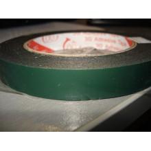 Скотч двустороний  длина 25м,ширина 15 мм полиуритановый зеленый