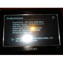 Автомобильный навигатор Atlas б/у