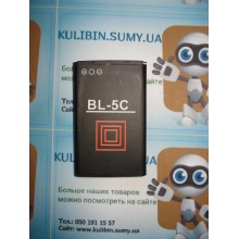 Аккумулятор аккумуляторная батарея  Bl-5c