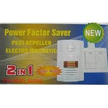 Электросберигатель электроэнергии и отпугиватель грызунов и насекомых HS-001
