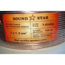 Кабель акустический, алюминиево-медный, 2х1,0мм.кв., прозрачный, 1м, Sound Star