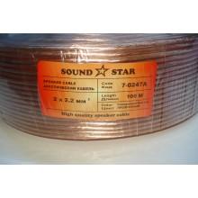 Кабель акустический, алюминиево-медный, 2х2,0мм.кв., прозрачный, 1м, Sound Star