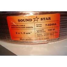 Кабель акустический, алюминиево-медный, 2х1,5мм.кв., прозрачный, 1м, Sound Star