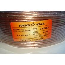 Кабель акустический, алюминиево-медный, 2х2,5мм.кв., прозрачный, 1м, Sound Star