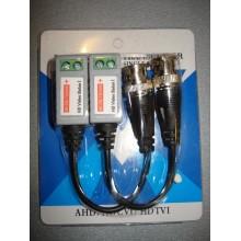 Одноканальный пассивный видео трансивер для CCTV камер видеонаблюдения Balun (2 шт.)