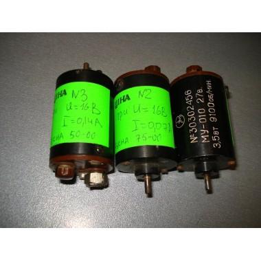 Электродвигатель МУ-010 27В 3,5ВТ 9100об/мин №2