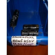 Конденсатор  демонтаж 100 Mf 450 V (1 шт.) 100 450 #стенд