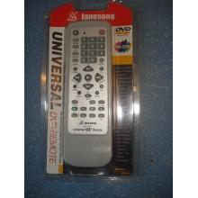 Универсальный пульт для DVD проигрывателей RM-230E