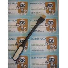 USB 1W гибкий фонарик черный